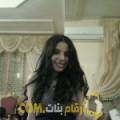 أنا مديحة من الكويت 23 سنة عازب(ة) و أبحث عن رجال ل الحب