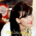 أنا حبيبة من سوريا 30 سنة عازب(ة) و أبحث عن رجال ل الزواج