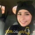 أنا سارة من الإمارات 37 سنة مطلق(ة) و أبحث عن رجال ل الصداقة