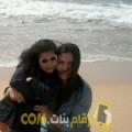 أنا جانة من فلسطين 31 سنة عازب(ة) و أبحث عن رجال ل الصداقة