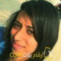 أنا سلام من تونس 24 سنة عازب(ة) و أبحث عن رجال ل التعارف