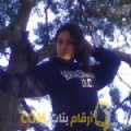 أنا سمر من البحرين 22 سنة عازب(ة) و أبحث عن رجال ل الحب