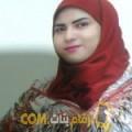 أنا مديحة من لبنان 35 سنة مطلق(ة) و أبحث عن رجال ل الحب