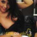 أنا ريم من العراق 28 سنة عازب(ة) و أبحث عن رجال ل الحب