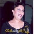 أنا سونة من الأردن 55 سنة مطلق(ة) و أبحث عن رجال ل الحب