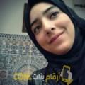 أنا روان من السعودية 23 سنة عازب(ة) و أبحث عن رجال ل الصداقة