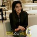 أنا سمر من قطر 25 سنة عازب(ة) و أبحث عن رجال ل المتعة