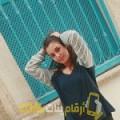 أنا فدوى من المغرب 21 سنة عازب(ة) و أبحث عن رجال ل الحب