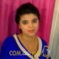 أنا دانية من البحرين 23 سنة عازب(ة) و أبحث عن رجال ل الصداقة
