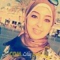 أنا شمس من مصر 41 سنة مطلق(ة) و أبحث عن رجال ل المتعة