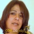 أنا نورة من عمان 39 سنة مطلق(ة) و أبحث عن رجال ل الدردشة