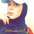 أنا حنان من سوريا 22 سنة عازب(ة) و أبحث عن رجال ل المتعة