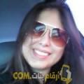 أنا نادية من فلسطين 38 سنة مطلق(ة) و أبحث عن رجال ل الدردشة