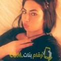 أنا محبوبة من فلسطين 29 سنة عازب(ة) و أبحث عن رجال ل الزواج