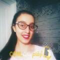 أنا صوفية من سوريا 19 سنة عازب(ة) و أبحث عن رجال ل المتعة