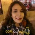 أنا بتينة من لبنان 26 سنة عازب(ة) و أبحث عن رجال ل المتعة