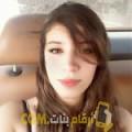 أنا سكينة من البحرين 23 سنة عازب(ة) و أبحث عن رجال ل الزواج