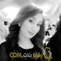أنا روعة من البحرين 25 سنة عازب(ة) و أبحث عن رجال ل الصداقة