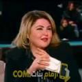 أنا نيمة من اليمن 41 سنة مطلق(ة) و أبحث عن رجال ل الزواج