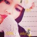 أنا نايلة من عمان 21 سنة عازب(ة) و أبحث عن رجال ل الحب