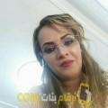 أنا سامية من المغرب 27 سنة عازب(ة) و أبحث عن رجال ل الزواج