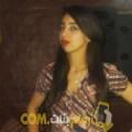 أنا صافية من البحرين 24 سنة عازب(ة) و أبحث عن رجال ل الزواج