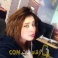 أنا نيات من العراق 28 سنة عازب(ة) و أبحث عن رجال ل الحب