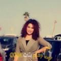 أنا ريتاج من فلسطين 20 سنة عازب(ة) و أبحث عن رجال ل الزواج
