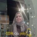أنا نجلة من الجزائر 42 سنة مطلق(ة) و أبحث عن رجال ل التعارف