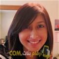 أنا نهاد من الكويت 27 سنة عازب(ة) و أبحث عن رجال ل التعارف