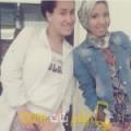 أنا مروى من المغرب 21 سنة عازب(ة) و أبحث عن رجال ل الصداقة