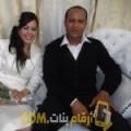 أنا رنيم من قطر 31 سنة مطلق(ة) و أبحث عن رجال ل الدردشة