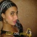 أنا سلام من ليبيا 24 سنة عازب(ة) و أبحث عن رجال ل الحب