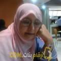 أنا فاتنة من اليمن 66 سنة مطلق(ة) و أبحث عن رجال ل التعارف