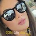 أنا هبة من المغرب 28 سنة عازب(ة) و أبحث عن رجال ل الزواج