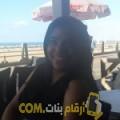 أنا ياسمين من ليبيا 27 سنة عازب(ة) و أبحث عن رجال ل المتعة