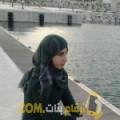 أنا ريتاج من اليمن 24 سنة عازب(ة) و أبحث عن رجال ل الصداقة