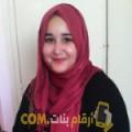 أنا فرح من تونس 24 سنة عازب(ة) و أبحث عن رجال ل الدردشة
