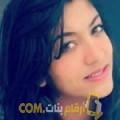 أنا نورة من المغرب 23 سنة عازب(ة) و أبحث عن رجال ل الصداقة