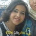 أنا جمانة من قطر 23 سنة عازب(ة) و أبحث عن رجال ل الحب