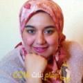 أنا زهيرة من الكويت 27 سنة عازب(ة) و أبحث عن رجال ل المتعة