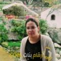 أنا سمرة من مصر 40 سنة مطلق(ة) و أبحث عن رجال ل الحب