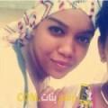 أنا حالة من الكويت 23 سنة عازب(ة) و أبحث عن رجال ل الزواج