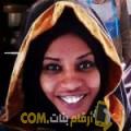 أنا زينة من مصر 34 سنة مطلق(ة) و أبحث عن رجال ل الدردشة