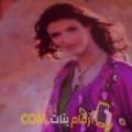 أنا نسمة من لبنان 44 سنة مطلق(ة) و أبحث عن رجال ل التعارف