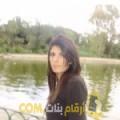 أنا فلة من عمان 30 سنة عازب(ة) و أبحث عن رجال ل الحب