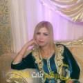 أنا نجمة من قطر 28 سنة عازب(ة) و أبحث عن رجال ل الزواج