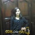 أنا إبتسام من لبنان 19 سنة عازب(ة) و أبحث عن رجال ل الحب