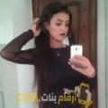 أنا رنيم من لبنان 28 سنة عازب(ة) و أبحث عن رجال ل الزواج