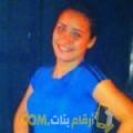 أنا حبيبة من سوريا 28 سنة عازب(ة) و أبحث عن رجال ل الدردشة
